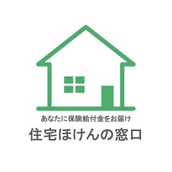 zyuutaku-hoken-profile